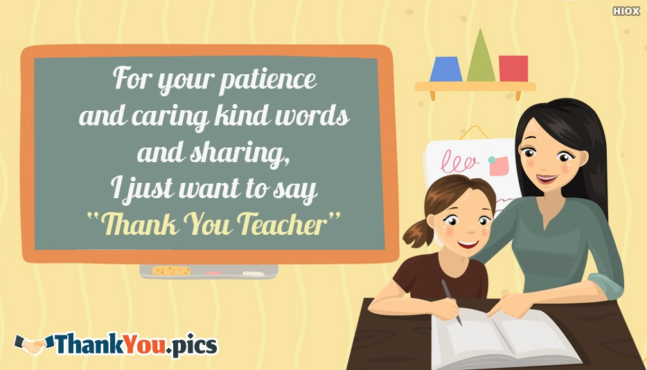 Thank You Quotes For Teacher