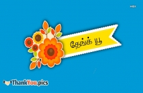 Tamil Thanks Picture